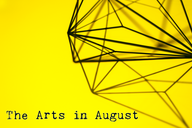 Ponderosa Homes - The Arts in August